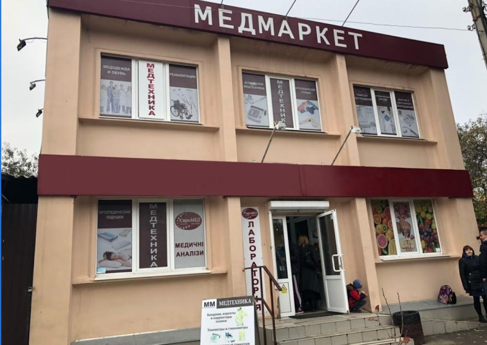 СпецМед - Медмаркет